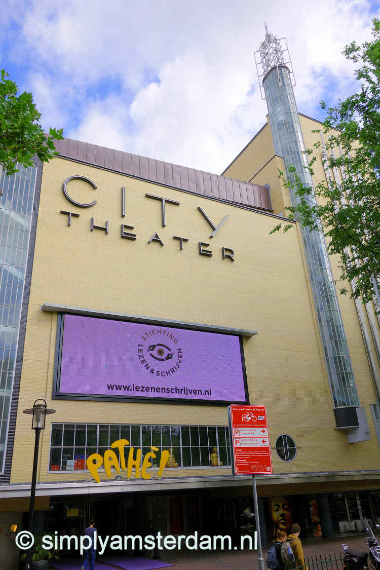 City Theater cinema